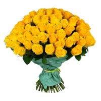 Заказать 101 желтую розу с доставкой