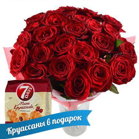 Букет 25 красных роз (+круассаны в подарок)