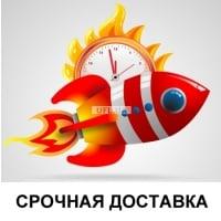 Товар Термінова доставка Київ