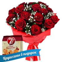 Букет Bouquet in shades of red (+croissants as a gift)