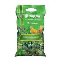 Грунты для растений. Заказать с доставкою грунт.