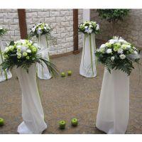 Заказать свадебную композицию «Изумруд» с доставкой