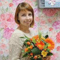 Заказать с доставкой «Осенний микс из 11 цветков»
