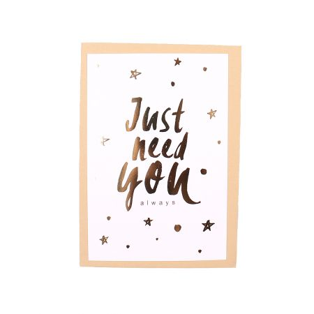 Товар Открытка «Just need you»