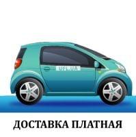 Товар Платна доставка Київ