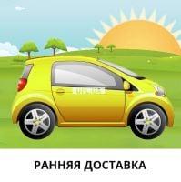 Товар Рання доставка Київ