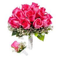 Заказать прекрасный букет невесты «Свадебная мелодия» с доставкой