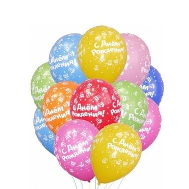 11 шариков с Днем рождения Киев