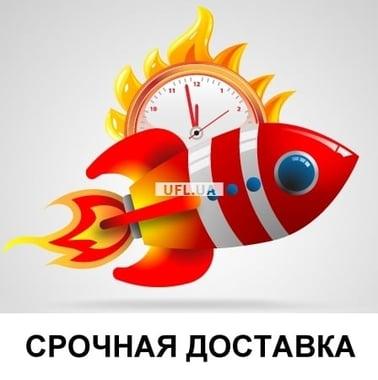 Срочная доставка Киев