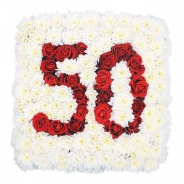 Цифри з квітів Київ