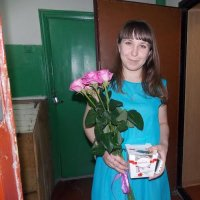 Доставка в Черкассы
