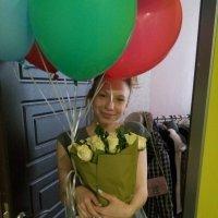 Доставка в Голосеевский район Киева