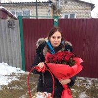 Доставка в Северодонецк