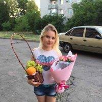 Доставка в Светловодск