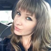 Darya Feskova