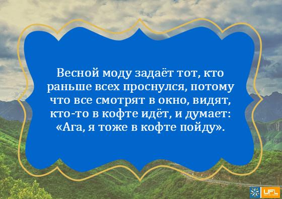 статусы про скуку по любимому:
