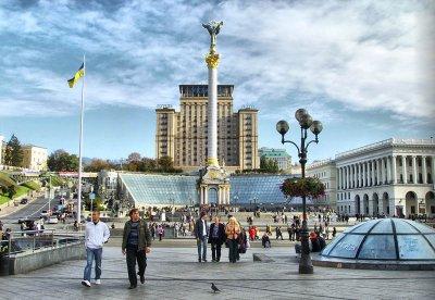 Доставка букетов Киев