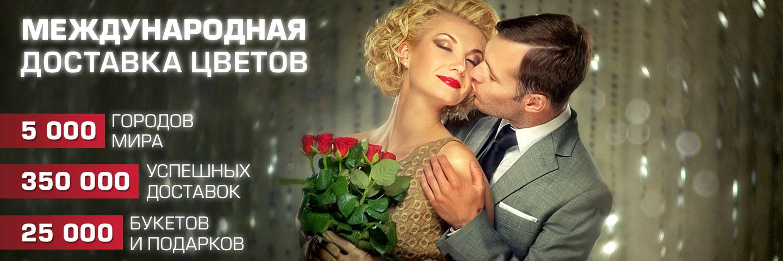 sluzhbi-dostavki-tsvetov-kazahstanu-optovaya-baza-tsvetov-kursk-na-radisheva