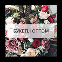 Цветы оптом Київ