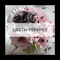 Ребенку Київ